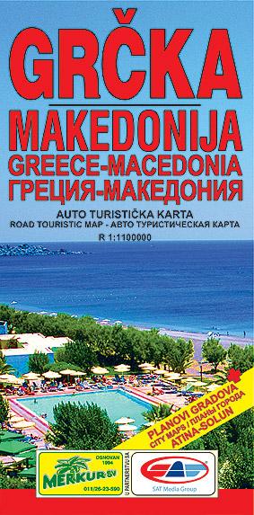 auto karta srbije makedonije i grcke Auto karte auto karta srbije makedonije i grcke